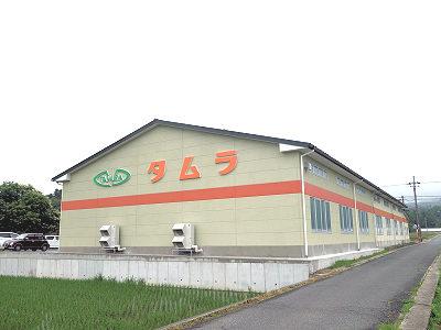 株式会社 タムラ