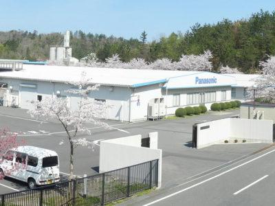 パナソニックフォトライティング久美浜株式会社