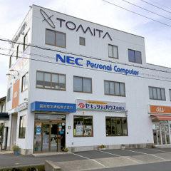 冨田電気通信株式会社