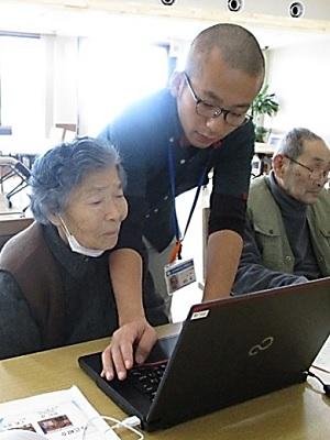 社会福祉法人 太陽福祉会 高齢者総合福祉施設 海山園