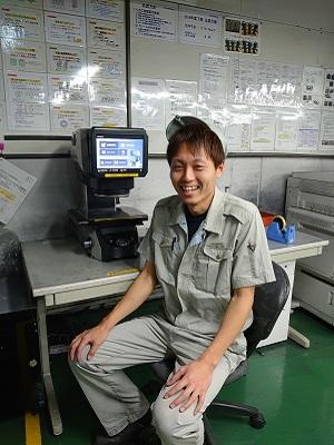 三省工業株式会社