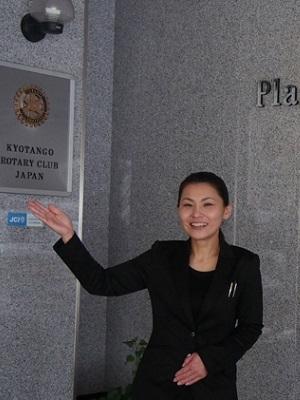 美和産業 株式会社 プラザホテル吉翠苑