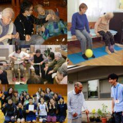 社会福祉法人丹後福祉会 高齢者総合福祉施設 丹後園